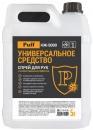 Антисептик НЖ-5000 Универс. NOTOUCH в Челябинске