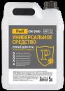Антисептик СЖ-5000 Универс. NOTOUCH в Челябинске