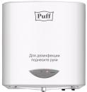 Сенсорный дозатор-стерилизатор для рук Puff8183 NOTOUCH в Челябинске
