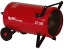 Тепловая пушка газовая Ballu-Biemmedue Arcotherm GP105AC в Челябинске