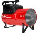 Тепловая пушка газовая Ballu-Biemmedue Arcotherm GP45AC в Челябинске