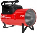 Тепловая пушка газовая Ballu-Biemmedue Arcotherm GP85AC в Челябинске